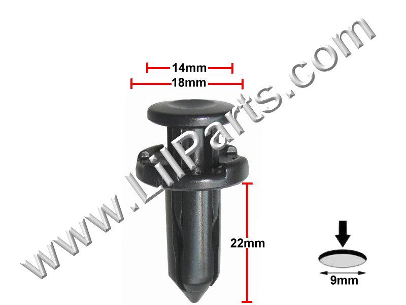 Compatible with Nissan: 63848-9E001 Altima 1997 - A20327 A20327 C686